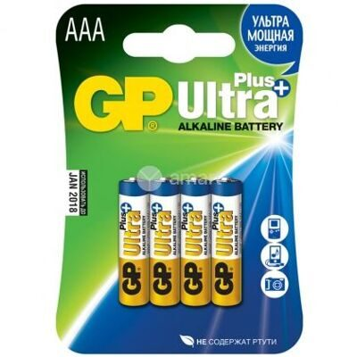 AAA Батарейка GP Ultra Plus Alkaline 24AUP LR03, 4шт.