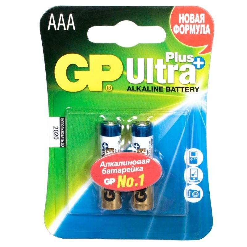 AAA Батарейка GP Ultra Plus Alkaline 24AUP LR03, 2 шт.